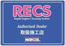 recs-banner